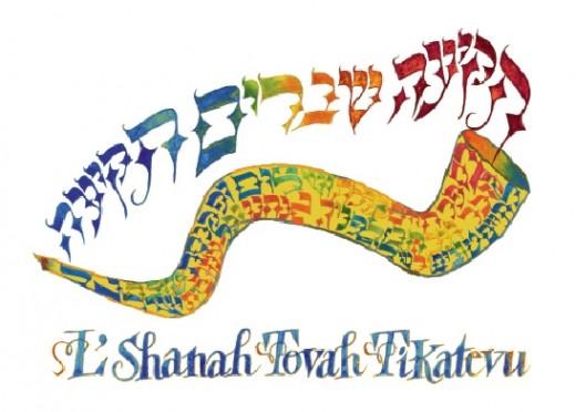 Rosh Hashanah, L' Shanah Tovah Tikatevu