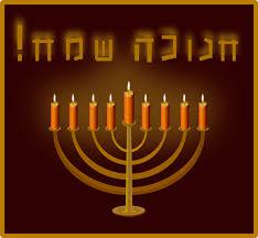 Hanukkah Shameach, HB